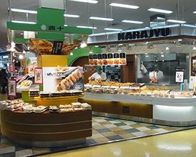 サンリブシティ小倉店