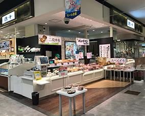 サニーサイドモール小倉店