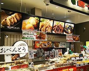 ゆめタウン徳山店